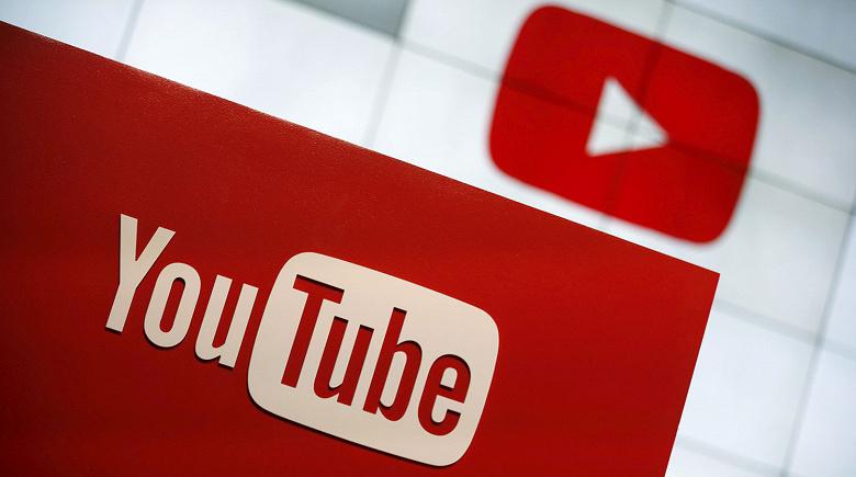 Google «поломала» YouTube. Пользователи недовольны