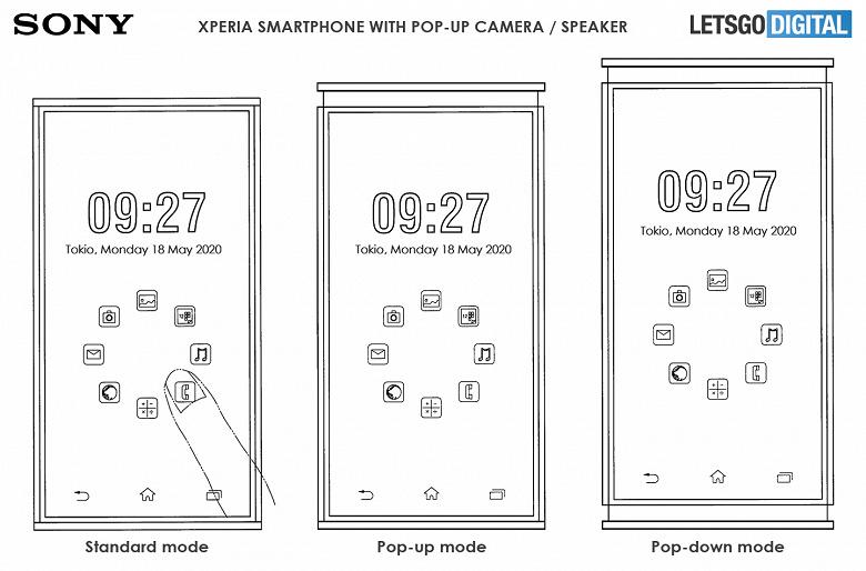 У этого смартфона Sony Xperia выдвигаются не только камера, но и два динамика