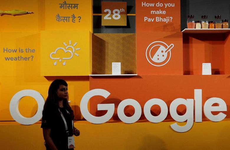 Индийские антимонопольщики заинтересовались Google