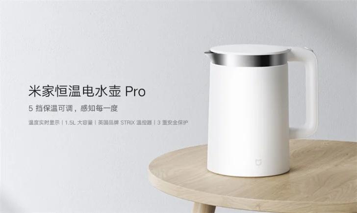 Xiaomi выпустила чайник с дисплеем