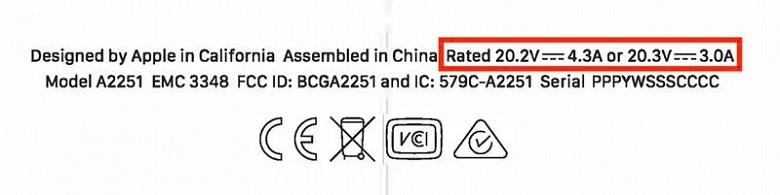 Старшие версии нового MacBook Pro 13 поддерживают 87-ваттную зарядку, но есть подвох