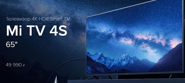 Xiaomi представила в России большие доступные телевизоры
