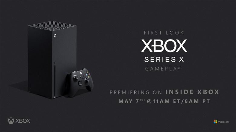 Мировая премьера: Microsoft анонсировала показ игр следующего поколения для Xbox Series X