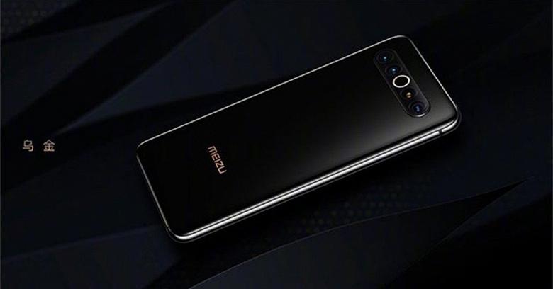 Представлен флагманский смартфон Meizu 17