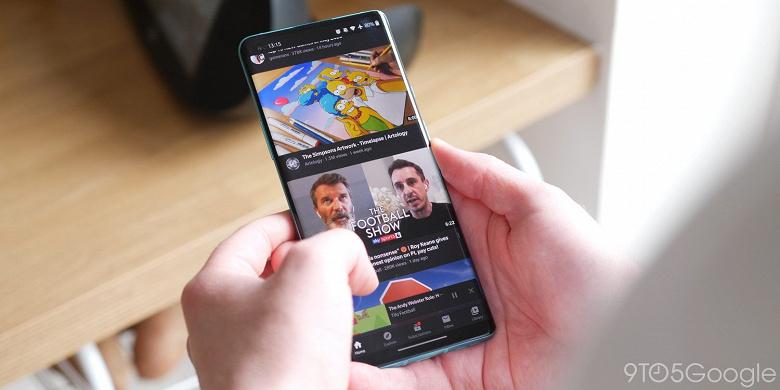 Спорные изменения YouTube прибыли на Android и iPhone. Спрятанные комментарии и крупные ролики