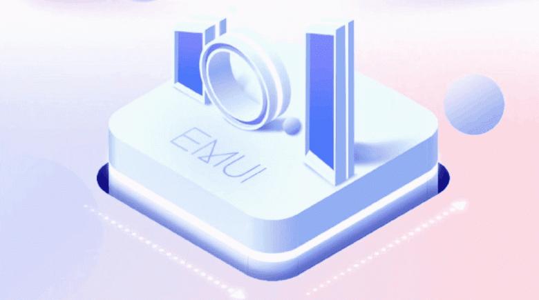 Huawei объявила новую внушительную партию смартфонов Huawei и Honor со стабильной EMUI 10.1