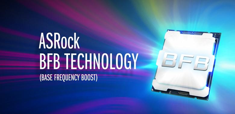 У владельцев процессоров Intel появился новый повод для радости. Технология ASRock BFB работает и с CPU Coffee Lake