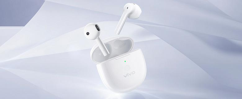 Одни из первых наушников с Bluetooth 5.2. Представлены полностью беспроводные Vivo TWS Neo
