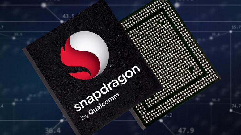 Назван самый крупный заказчик однокристальных систем Snapdragon 865+