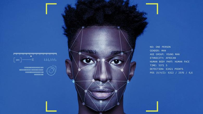 Технологии распознавания лиц — зло? IBM закрывает соответствующий бизнес
