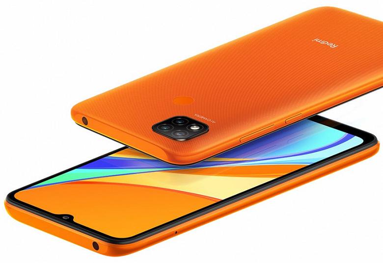 Представлены Redmi 9A и Redmi 9C — самые доступны телефоны бренда