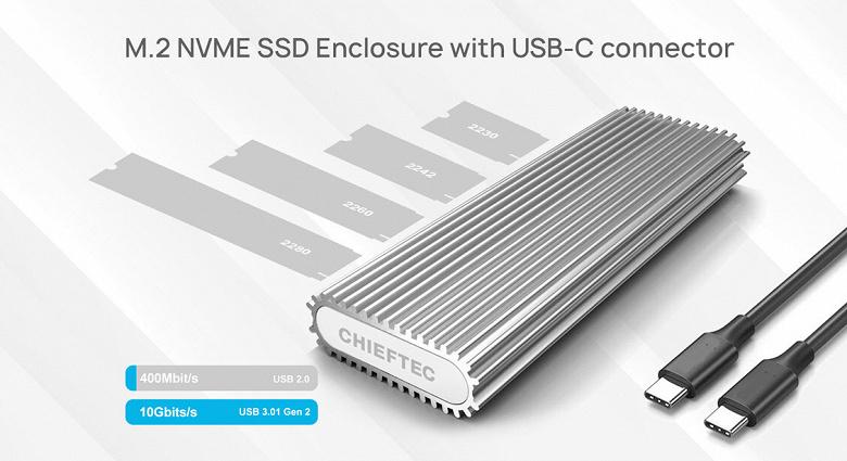 Chieftec выпускает корпус для внешнего SSD типоразмера M.2 с поддержкой NVMe и два дока с разъемами USB-C