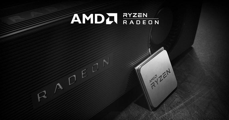Новые процессоры AMD Ryzen и видеокарты Radeon ожидаются в октябре