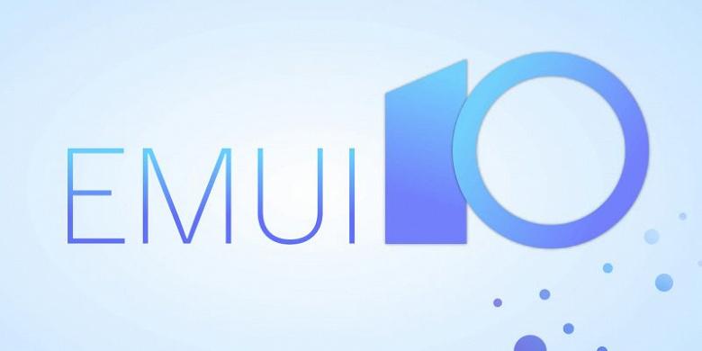 Huawei доставила большое обновление EMUI 10.1 на 36 моделей Huawei и Honor