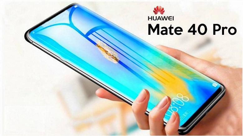 Huawei Pro 40 Pro 5G выходит на новый рынок с часами Huawei Watch GT 2e в комплекте