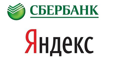 Яндекс и Сбербанк разводятся