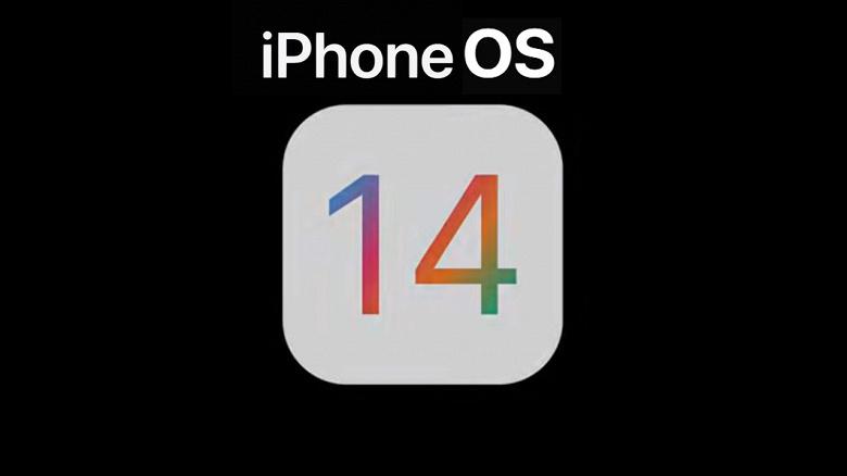 В этом году Apple откажется от iOS? Появились слухи о том, что система будет переименована в iPhone OS