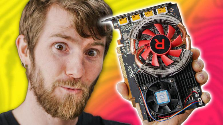 Тест несуществующей видеокарты AMD. Серийной модели с такими характеристиками на рынке нет