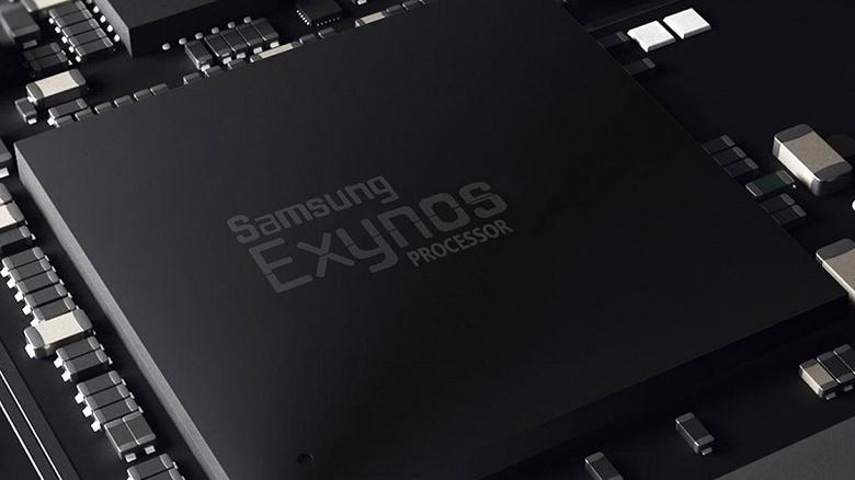 Это ядро может стать частью новой платформы Exynos для смартфонов Samsung Galaxy S21