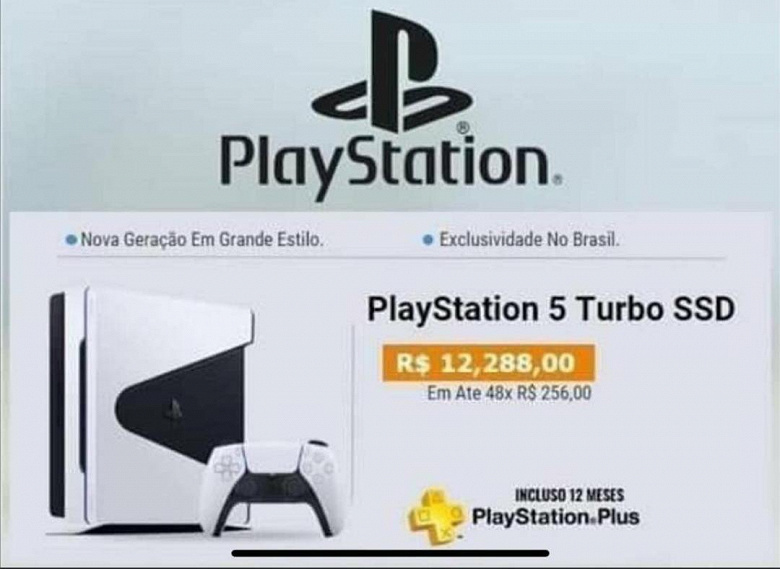 ps5-design-leak-in-webpage-600_large.jpg