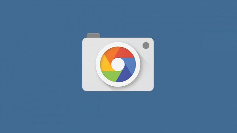 Новая версия Google Camera принесла флагманам Pixel поддержку восьмикратного зума в видео