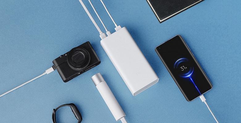 Новинка Xiaomi с аккумулятором 30 000 мА·ч стоит 24 доллара. Это новый Mi Power Bank 3