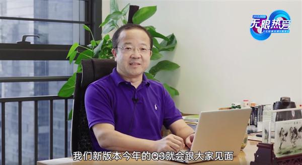 Huawei начала раскрывать секреты EMUI 11