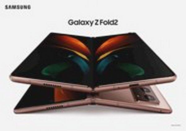 Изображения Samsung Galaxy Z Fold 2, Galay Note20, Galaxy Watch 3 и Galaxy Buds Live утекли до анонса