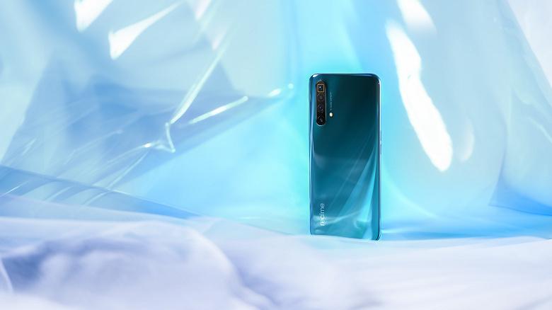 Realme X3 SuperZoom с 60-кратным зумом приехал в Россию