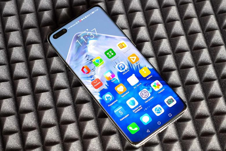 Интересные подробности о EMUI 11 для смартфонов Huawei и Honor