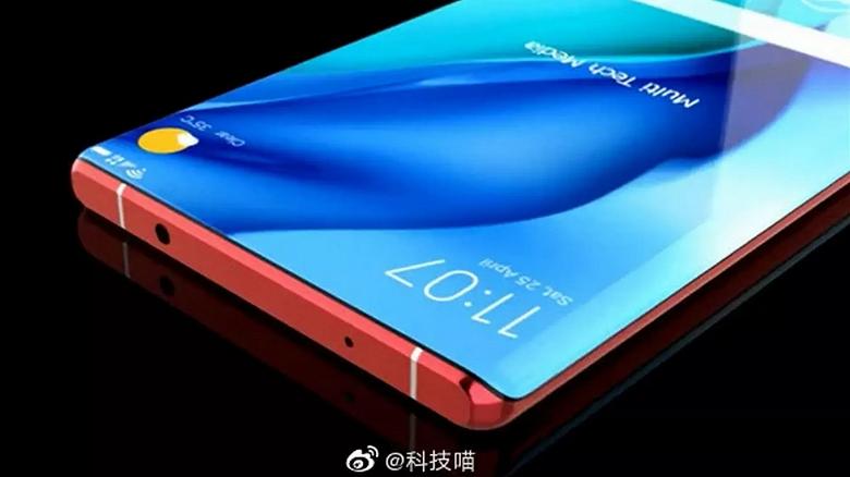 Прототип Huawei Mate 40 лишен подэкранной камеры