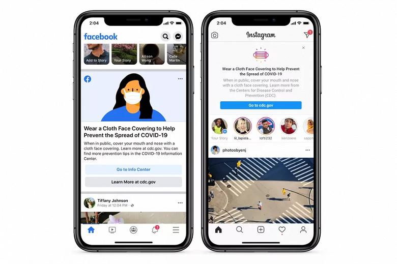 Facebook и Instagram напомнят о необходимости носить маску