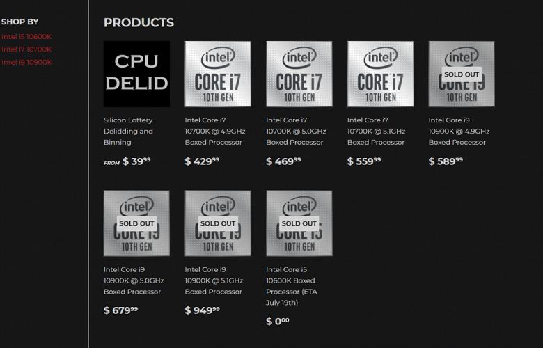 В США уже можно купить скальпированный Core i9-10900K. Цена доходит до $950