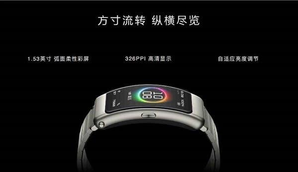 Huawei представила гаджет, который можно носить на руке и на ухе