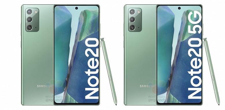Samsung Galaxy Note20 впервые предстал в новом образе