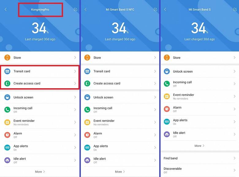 Существование Xiaomi Mi Band 5 Pro подтверждено