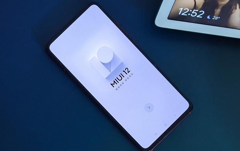 Зачем Google Pixel, когда есть Xiaomi? В приложении MIUI 12 появится функция, как у аппаратов поискового гиганта