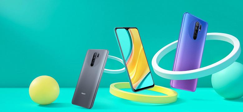 Xiaomi привезла в Россию свой самый бюджетный смартфон 2000 года