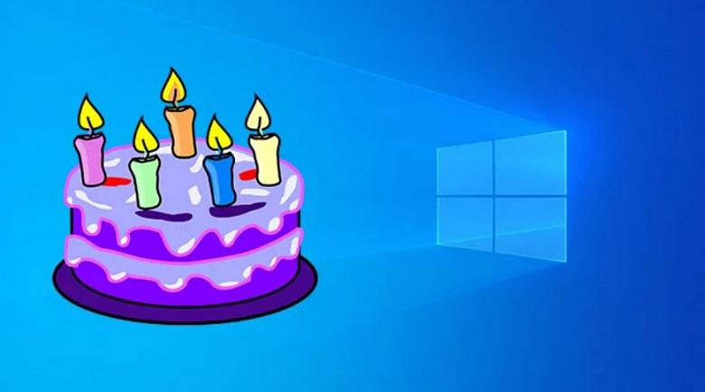 Windows 10 исполнилось 5 лет. Время подводить итоги?