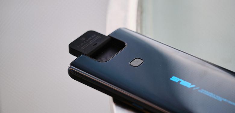 Asus ZenFone 7: никаких вырезов и отверстий в экране и фирменная конструкция флип-камеры. Новые флагманы компании на подходе