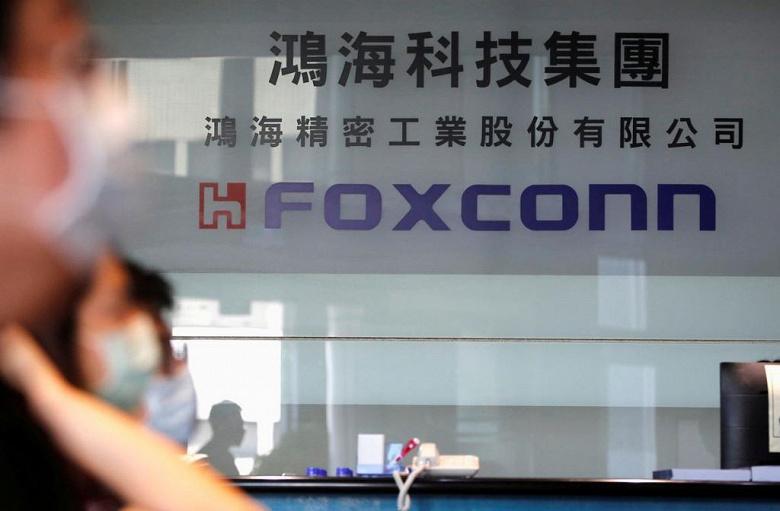 Foxconn планирует инвестировать до 1 млрд долларов в расширение индийской фабрики, выпускающей Apple iPhone