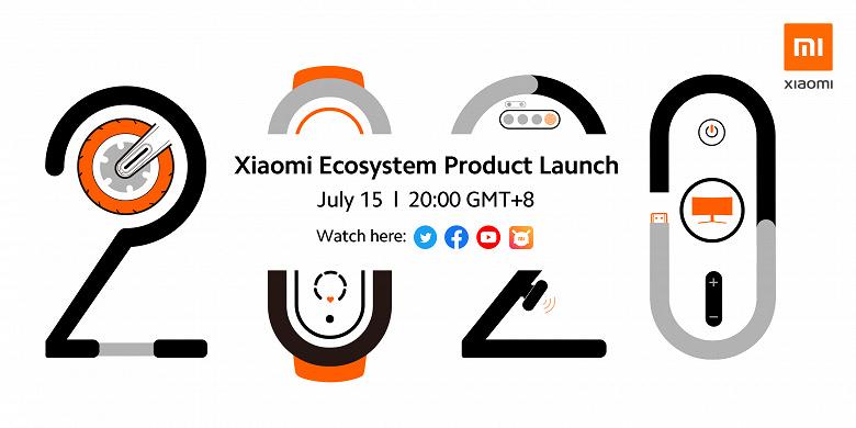 Большой анонс Xiaomi. Чего ждать?