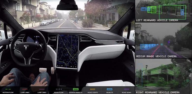 Автопилот Tesla сможет удивить ещё больше. Через несколько месяцев функция получит огромное обновление