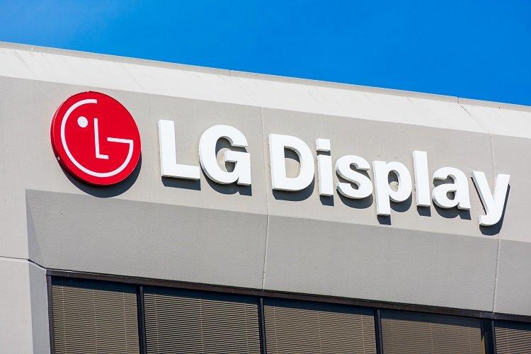Снова убытки — компания LG Display отчиталась за второй квартал 2020 года