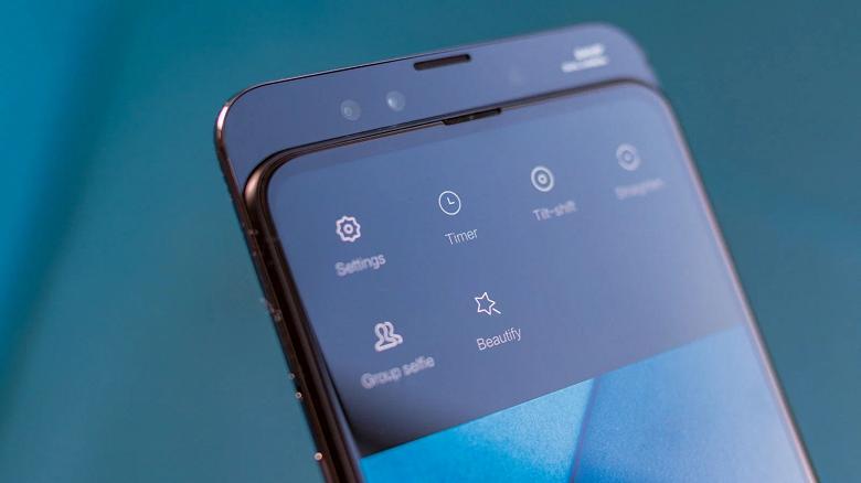 Xiaomi Mi Mix 2S и Mi Mix 3 тоже получили стабильную MIUI 12