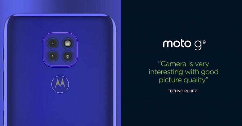 Snapdragon 662, NFC, 5000 мА•ч и хорошая камера. Конкурент недорогим Redmi и Realme в лице Moto G9 уже доступен в Индии