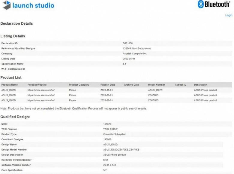 Asus ZenFfone 7 и Zenfone 7 Pro стали на шаг ближе к выпуску
