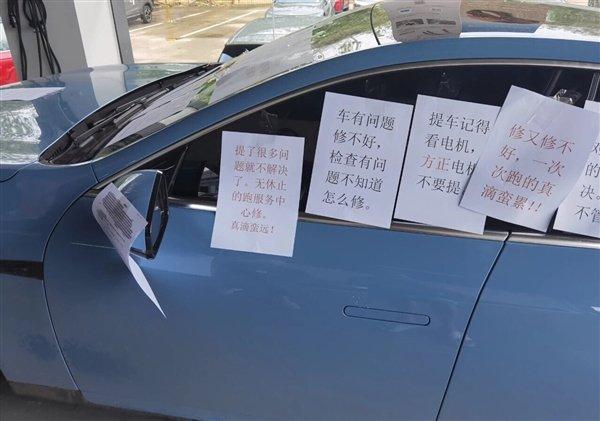 Китайский убийца Tesla Model 3 оказался очень сырым