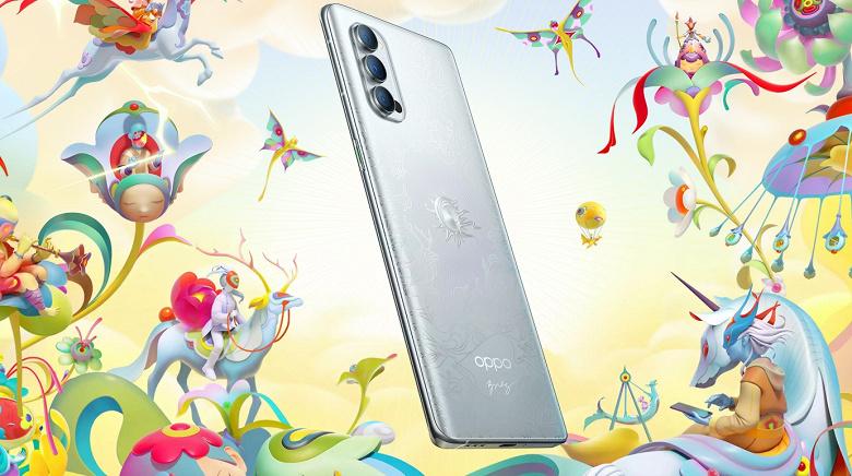 Совместить смартфон и искусство. Модель Oppo Reno4 Pro 5G Artist Limited Edition покрывает рисунок известного дизайнера
