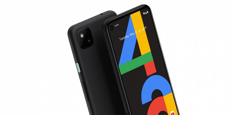 Google Pixel 4a: наконец-то достаточно памяти, быстрый порт USB-C, стереодинамики, и всё это лишь за 350 долларов
